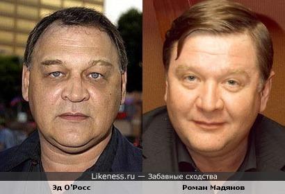Роман Мадянов - Эд О'Росс