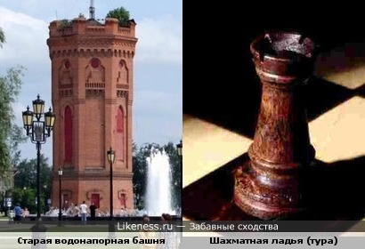 Старая водонапорная башня Тобольска напоминает шахматную ладью