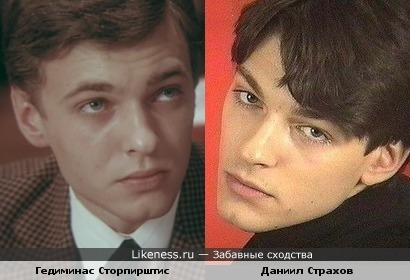 Гедиминас Сторпирштис - Даниил Страхов