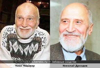 Микк Микивер - Николай Дроздов