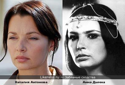 Наталия Антонова - Анна Дымна