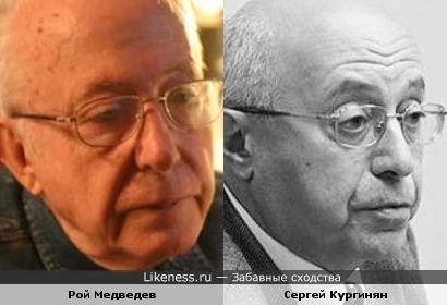 Рой Медведев - Сергей Кургинян