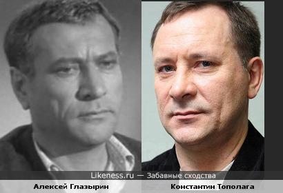 Алексей Глазырин - Константин Тополага