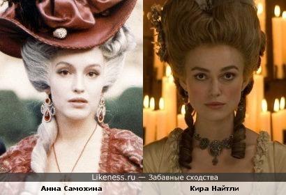 Анна Самохина - Кира Найтли
