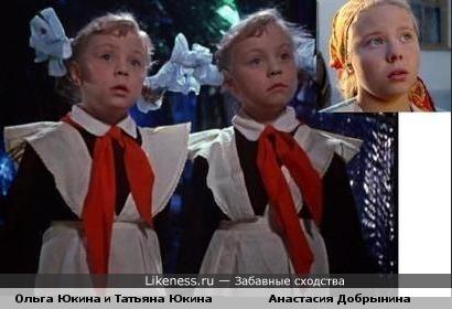 Настя Добрынина похожа на Олю и Яло