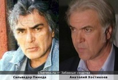 Анатолий Хостикоев - Сальвадор Пинеда