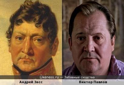 Виктор Павлов - Андрей Засс