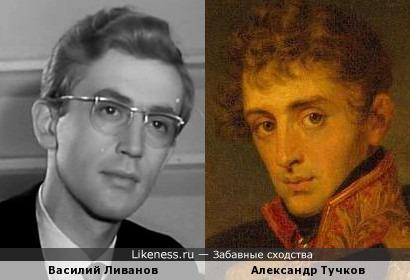 Василий Ливанов - Александр Тучков
