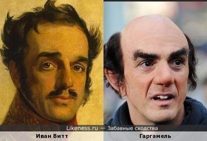 Иван Витт - Закари Куинто