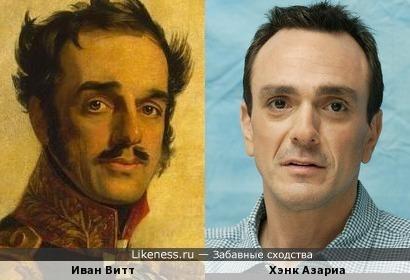 Иван Витт - Хэнк Азариа