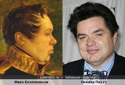 Иван Козлянинов - Оливер Плэтт