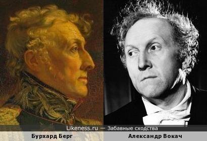 Александр Вокач - Бурхард Берг