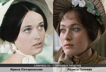 Ирина Печерникова напомнила Гузееву