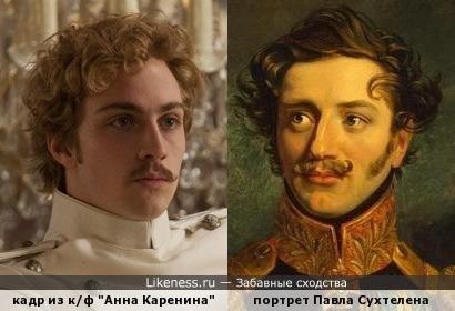 """Кадр из к/ф """"Анна Каренина"""" напомнил портрет Павла Сухтелена"""