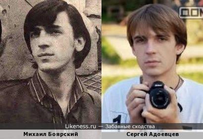 Боярский без усов напомнил Сергея Адоевцева
