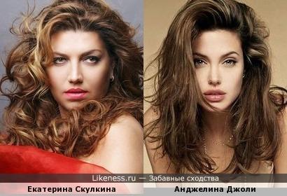 Екатерина Скулкина - Анджелина Джоли