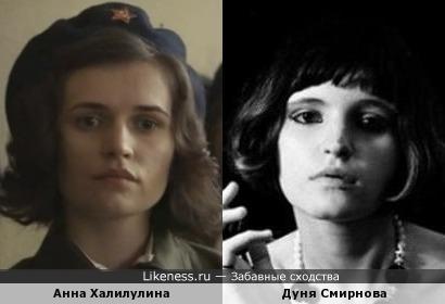 """Дуня Смирнова в т/с """"Разведицы""""?"""
