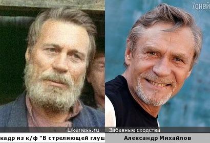 Александр Михайлов в глуши