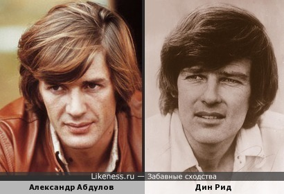 Александр Абдулов - Дин Рид