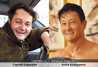 Анна Куркурина / Сергей Барышев
