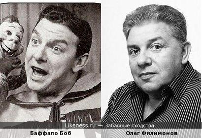 Баффало Боб / Олег Филимонов