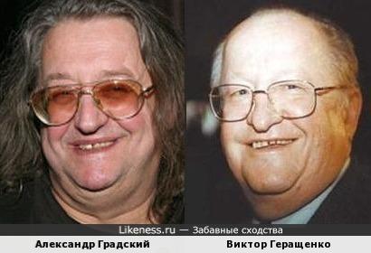 Виктор Геращенко / Александр Градский (репост)