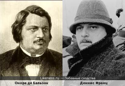 Оноре де Бальзак / Деннис Франц
