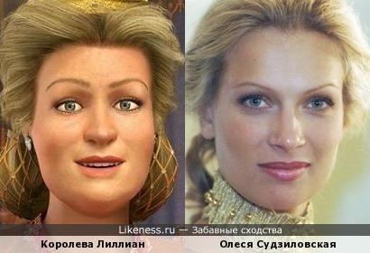 Королева Лиллиан / Олеся Судзиловская