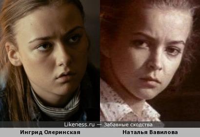 Ингрид Олеринская напомнила Наталью Вавилову.