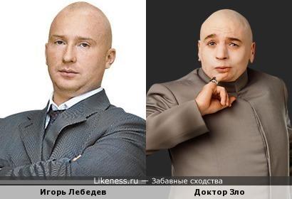 Сынуля Жириновского - доктор Зло