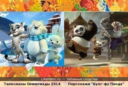 Восточные единоборства / российское гостеприимство