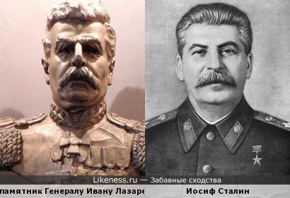 Генерал Лазарев и Сталин