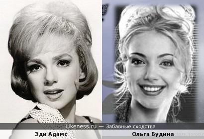 Эди Адамс / Ольга Будина