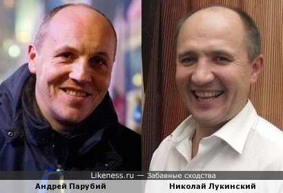 Николай Лукинский / Андрей Парубий