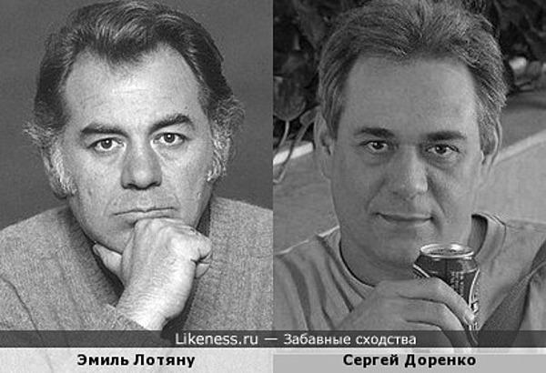 Эмиль Лотяну / Сергей Доренко