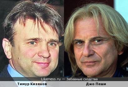 Тимур Кизяков / Джо Пеши