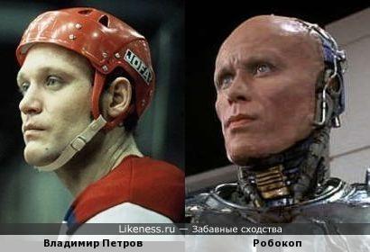 Владимир Петров напомнил Робокопа