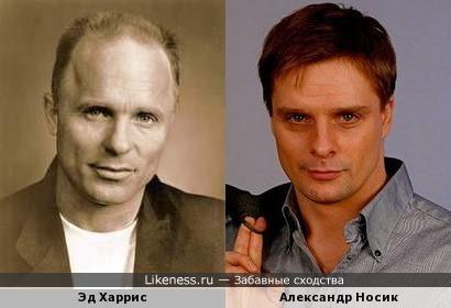 Эд Харрис / Александр Носик