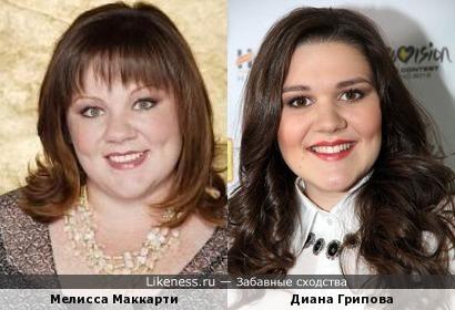 Мелисса Маккарти / Диана Грипова