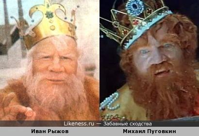 Иван Рыжов / Михаил Пуговкин