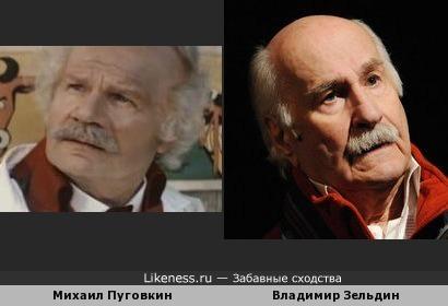 Михаил Пуговкин напомнил Владимира Зельдина