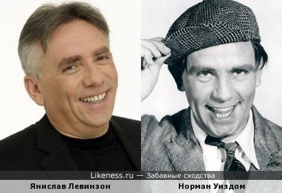 Янислав Левинзон / Норман Уиздом