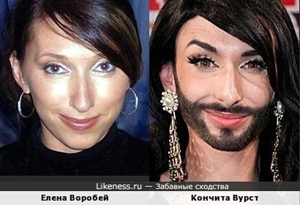 Бородатый Воробей победил Евровидение