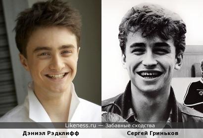 Дэниэл Рэдклифф / Сергей Гриньков