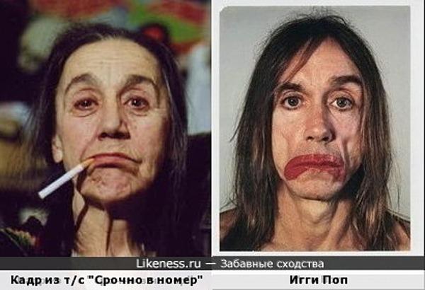 """Фотопробы на роль """"тёти Клавы"""