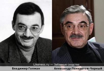 Александр Панкратов-Черный и черно-белый