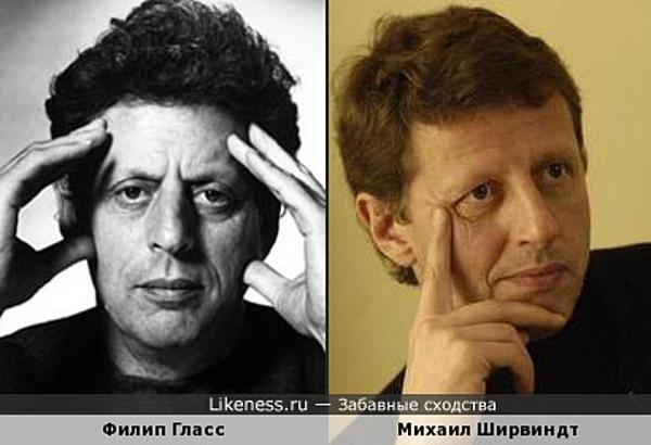 Филип Гласс похож на Михаила Ширвиндта