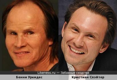 Бенни Уркидес / Кристиан Слэйтер