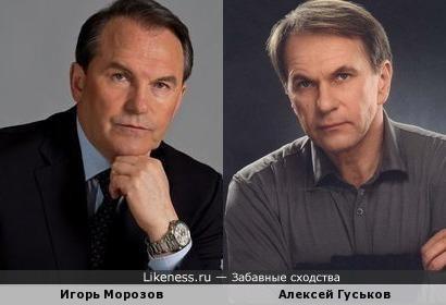 Игорь Морозов / Алексей Гуськов