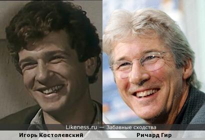 Игорь Костолевский сулыбкой Ричарда Гира